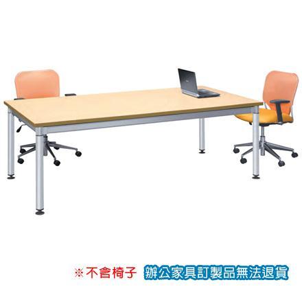 圓柱木質 CKB-3.5x7 Y 會議桌 洽談桌 櫻桃 /張