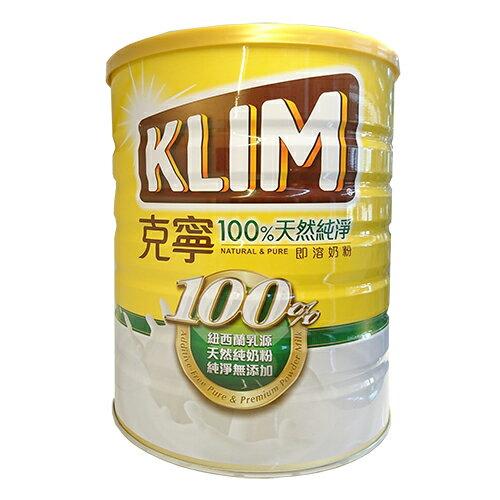 克寧即溶奶粉2.3kg(新包裝)【合康連鎖藥局】