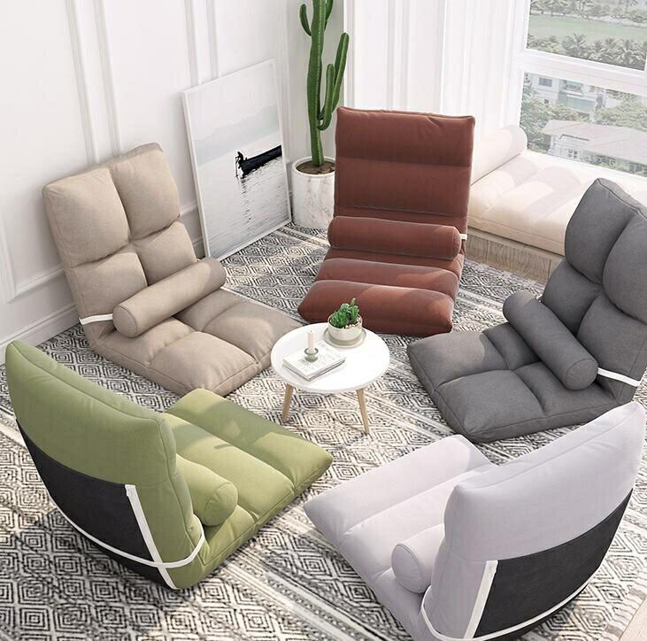 單人懶人沙發 榻榻米床上靠背椅子女生可愛臥室單人飄窗小沙發折疊椅子 限時折扣