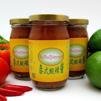 泰式酸辣醬300g (玻璃罐裝) 水餃, 火鍋, 海鮮, 雞排的最佳沾醬 - BoBo泰式美食醬料館