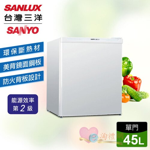 淘禮網 SANLUX 台灣三洋 SR-45A5 三洋 45L單門冰箱
