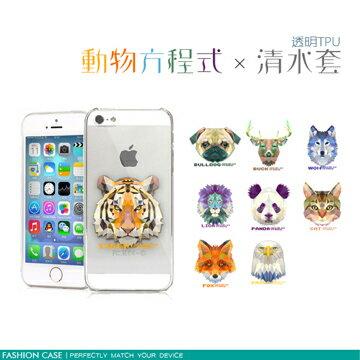 iPhone74.73D浮雕動物方程式客製化UV直噴不掉色TPU彩繪軟殼清水套