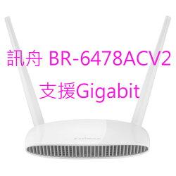 ☆宏華資訊廣場☆Edimax 訊舟AC1200 BR-6478AC Gigabit 無線網路分享器