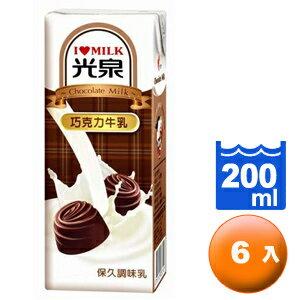 光泉 保久調味乳-巧克力牛乳 200ml (6入)/組