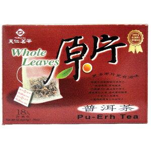 天仁茗茶 原片 普洱茶 50.4g (18入)/盒