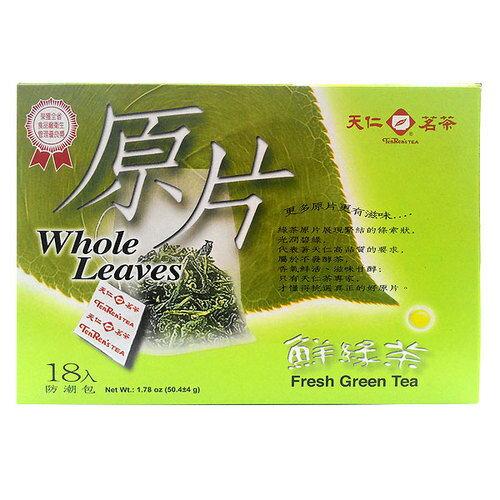 天仁茗茶 原片 鮮綠茶 50.4g (18入)/盒