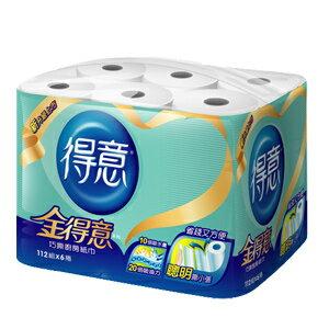 金得意 巧撕廚房紙巾 (112組x6捲)/袋【售完為止】