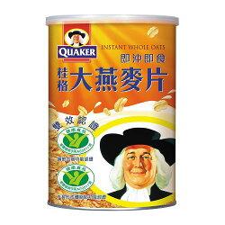 ★超值2件組★桂格即沖即食大燕麥片800g【愛買】