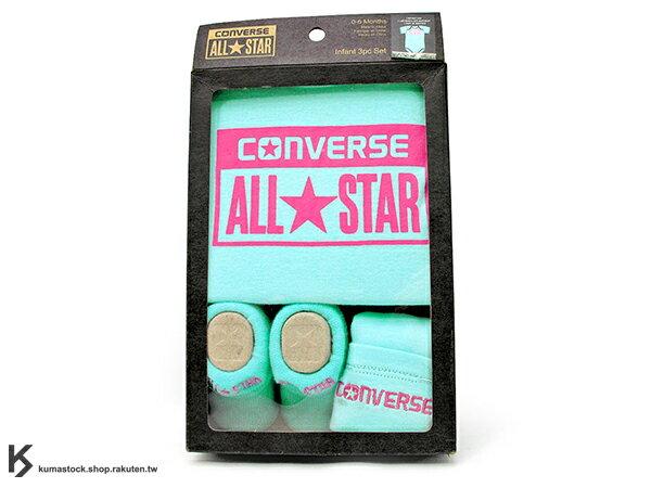 kumastock 特別入荷 0-6 個月嬰兒專用 CONVERSE ALL STAR INFANT 3 PIECE SET 亮綠 粉綠 桃紅 星星 嬰兒服 包屁衣 嬰兒帽 嬰兒襪 三件組 最佳滿月禮 匡威 (9002650-444) !