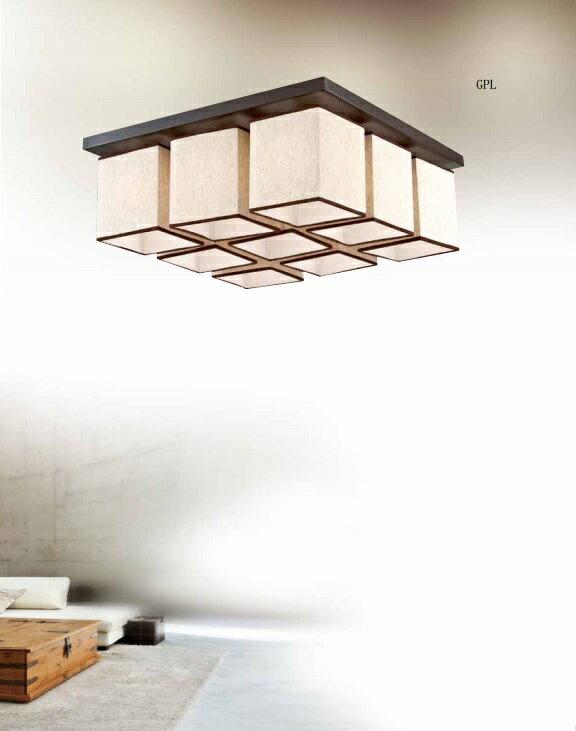 和室風方形吸頂燈 E27 * 9