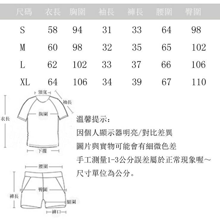 小清新流行居家服 純棉短袖短褲睡衣 直條紋家居服 休閒套裝 共兩色M-XL【漫時光】(87041L) 7