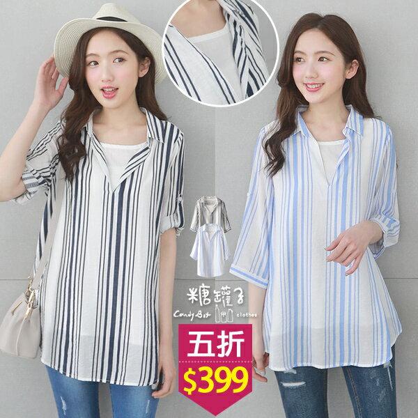 ★五折價 399★糖罐子粗細條紋假兩件襯衫領上衣→ 【E52661】