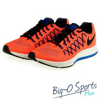 NIKE 耐吉 NIKE AIR ZOOM PEGASUS 32 專業慢跑鞋 男 749340800 Big-O Sports
