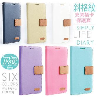 HTC One M9 韓國Roar 斜格紋支架插卡保護套 磁扣錢夾皮套 宏達電 M9 保護殼【預購】