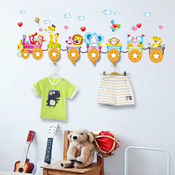 BO雜貨~YV0012~無痕壁貼 動物小火車 掛勾 無痕掛勾 居家裝飾牆壁貼紙 客廳餐廳臥