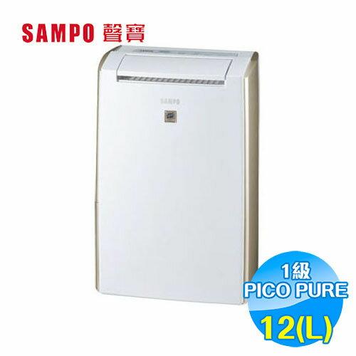 聲寶SAMPO12公升微電腦清淨除濕機AD-B524P