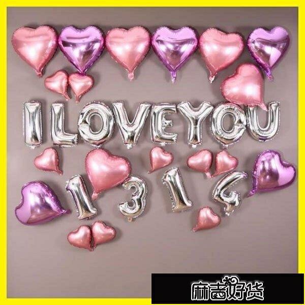 鋁箔氣球用品婚禮字母氣球套餐道具裝飾品【現貨】【快速出貨】