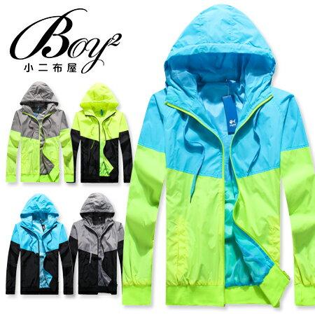 ☆BOY-2☆【PPK88016】韓版多彩風衣防風外套 0
