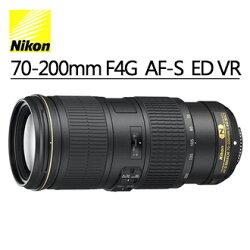 [滿3千,10%點數回饋]★分期0利率★Nikon 70-200mm F4G 小小黑 ED VR   NIKON 單眼相機專用變焦鏡頭  國祥/榮泰公司貨