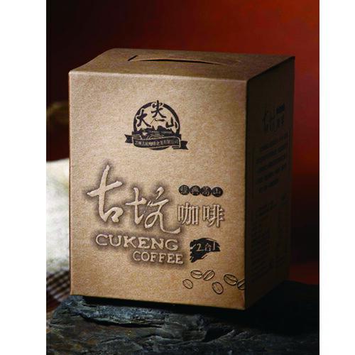 【大尖山】雲林古坑二合一咖啡9入/盒