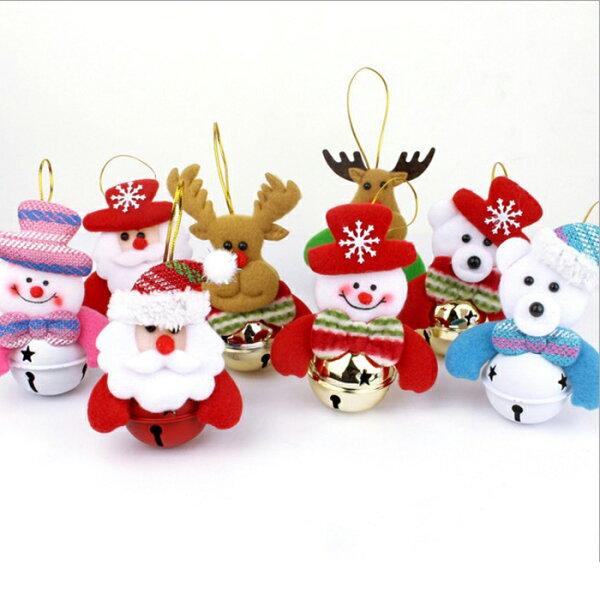 糖衣子輕鬆購【DS185】聖誕樹裝飾掛件聖誕老人麋鹿雪人鈴鐺吊飾聖誕節布置飾品