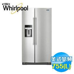 惠而浦 Whirlpool 775L 對開冰箱 MSS26C6MFZ【雅光電器】