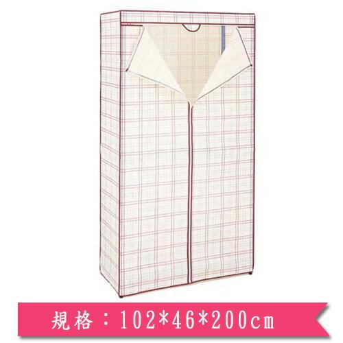 美的生活衣櫥布套(102*46*200cm)【愛買】