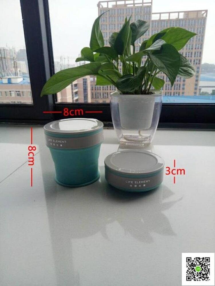 折疊杯  生活元素折疊水杯食品級硅膠壓縮式 清涼一夏钜惠