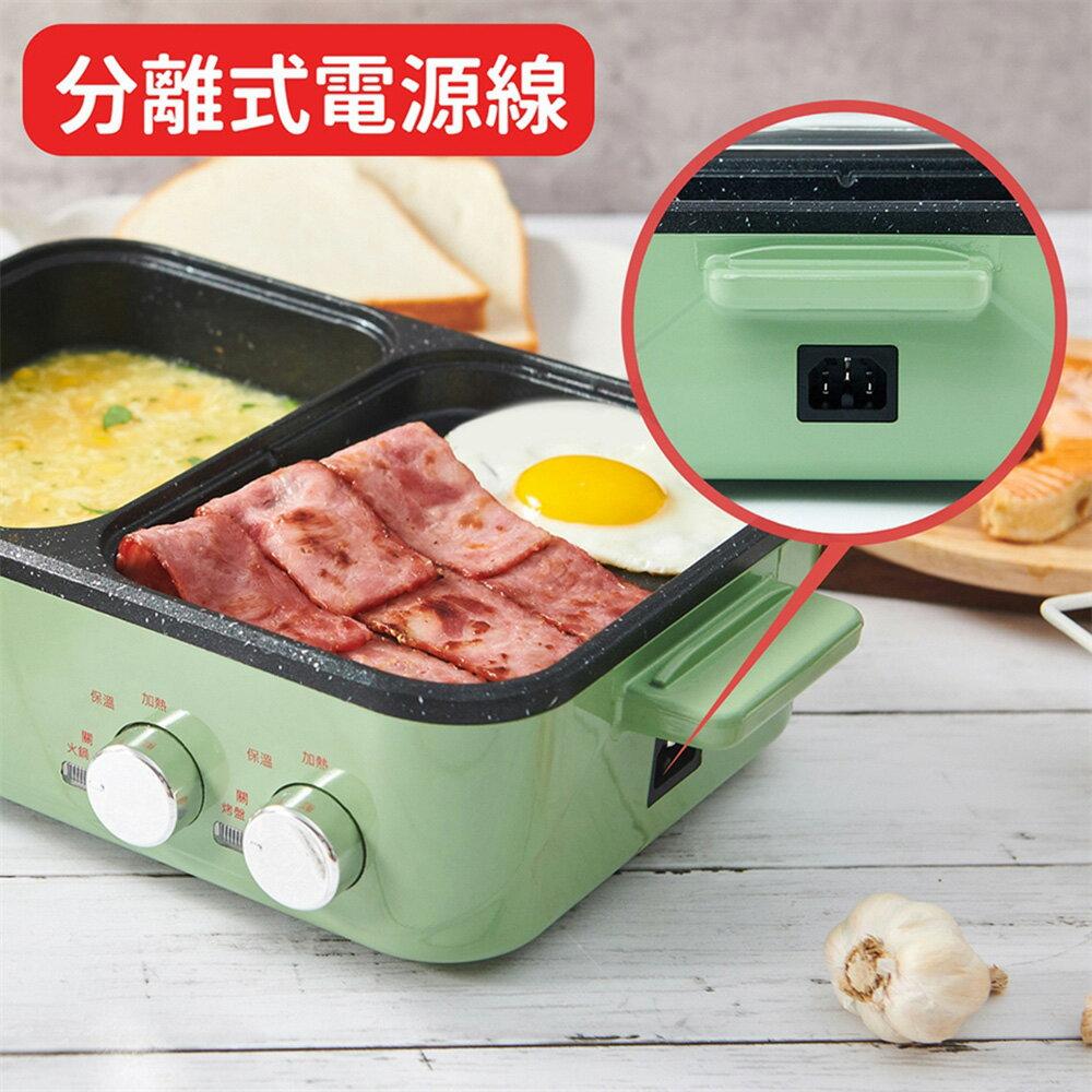 【德律風根】煮烤兩用鍋 LT-CB2037M