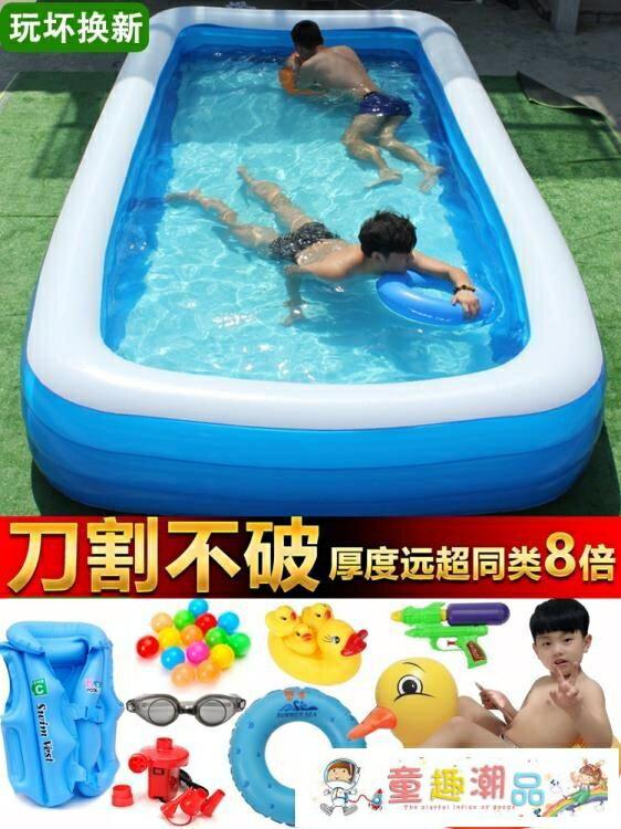 充氣泳池 兒童充氣游泳池家用成人超大號家庭大型加厚戶外浴缸小孩洗澡水池