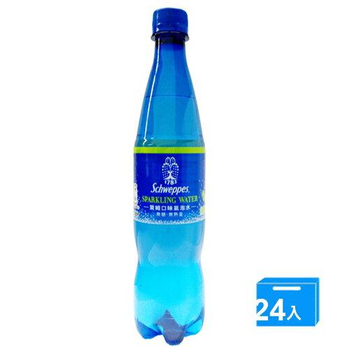 舒味思萊姆口味氣泡水500ml*24【愛買】