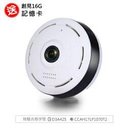 超迷你360度全景 送16G記憶卡 夜視功能 無線監控攝影機 監視器 無線攝影機 錄影機 網路攝影機 WIFI