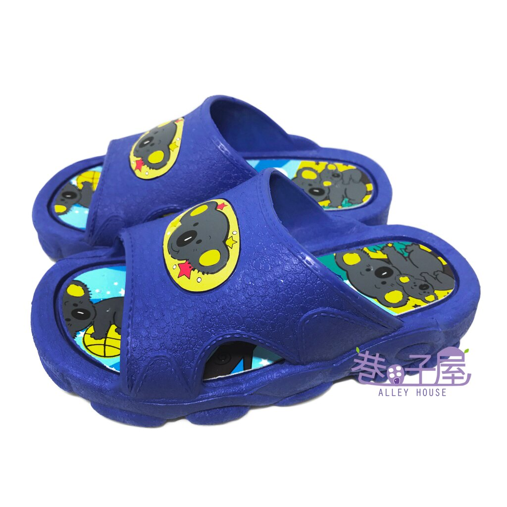 【巷子屋】男童無尾熊一體成型防水拖鞋 MIT台灣製造 藍色 超值價$80