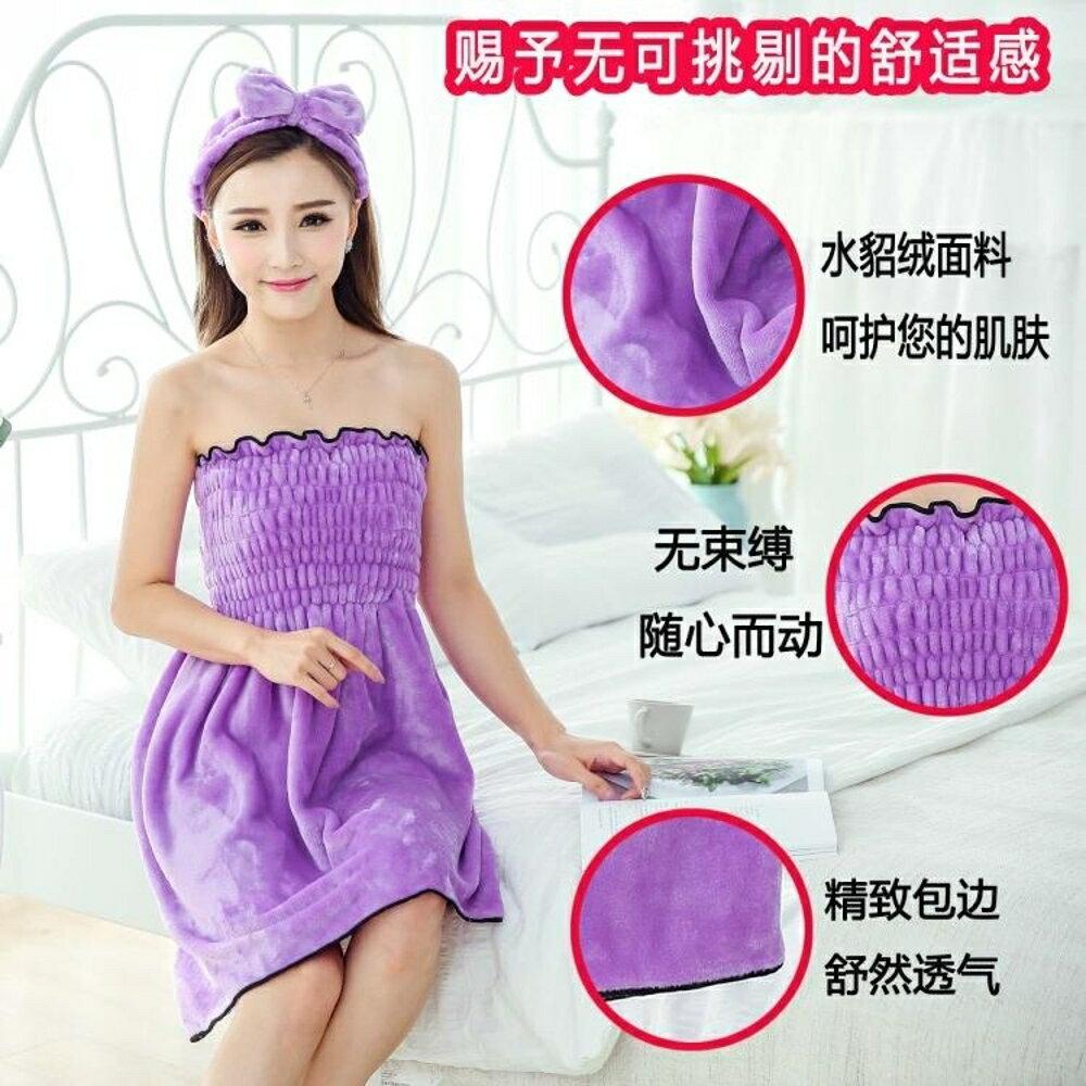 法蘭絨可穿浴巾浴裙抹胸裹胸成人女性感比純棉柔軟 歐韓時代