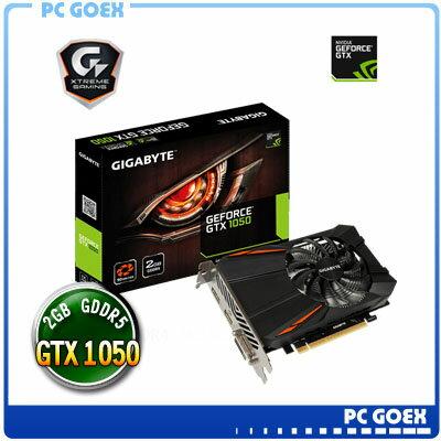 ☆pcgoex 軒揚☆ GIGABYTE 技嘉 GTX 1050 D5 2G / 2GD 顯示卡