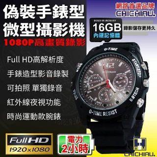 弘瀚【CHICHIAU】1080P偽裝防水橡膠帶手錶16G夜視微型針孔攝影機/影音記錄器TW001