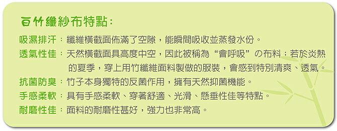 Simba小獅王辛巴 - 白竹纖紗布手帕 (3入) 4