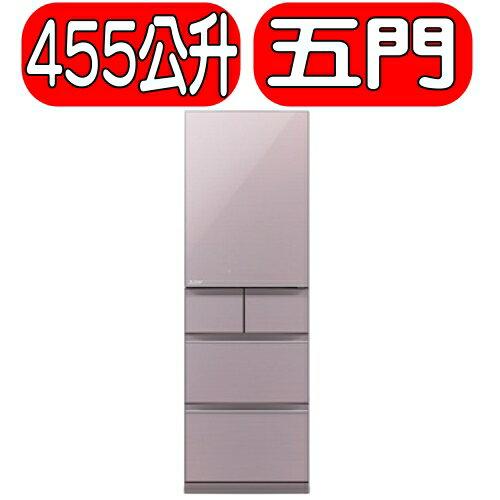 <br/><br/>  《結帳打95折》MITSUBISHI 三菱【MR-BC46Z-P-C】455公升 日本原裝五門變頻冰箱-水晶粉<br/><br/>