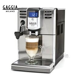 【Metart形而上】GAGGIA ANIMA DELUXE 全自動咖啡機 (HG7273)