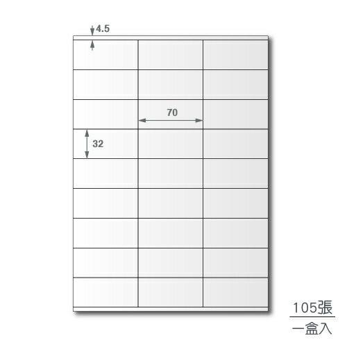 【西瓜籽】龍德 三用電腦標籤貼紙 27格 LD-8108-W-A 白色 105張(盒)