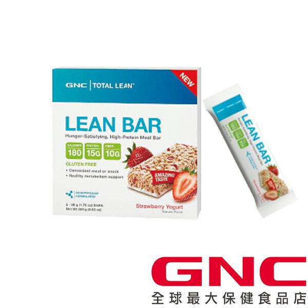 【GNC健安喜】TotalLean™代餐棒-5條盒