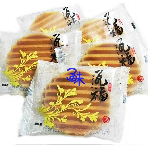 (台灣) 美可 瓦福煎餅-奶油 1包600公克 特價112元★1月限定全店699免運