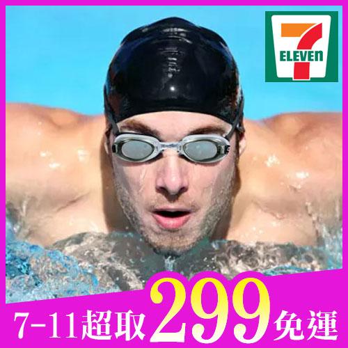 【超取299免運】PVC時尚防霧泳鏡 送耳塞 游泳裝備 男女兒童泳鏡
