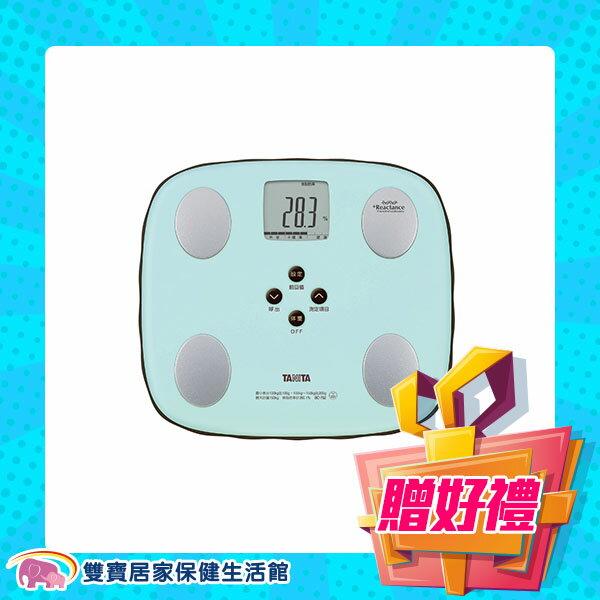 【贈好禮】塔尼達 體脂肪計 TANITA七合一體脂計(薄荷綠)BC-752