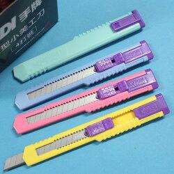 SDI 手牌美工刀 0405D 小美工刀(小片)經濟型/一支入{定15}~ABS外殼