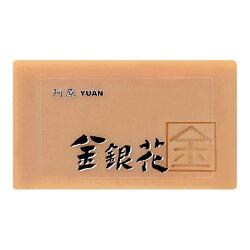 阿原肥皂-天然手工肥皂-金銀花皂 100g