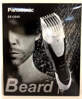 嘉頓國際 日本原裝 國際牌【ER-GB40】電動除毛刀 刮鬍造型剃刀 19階段長度控制 可水洗