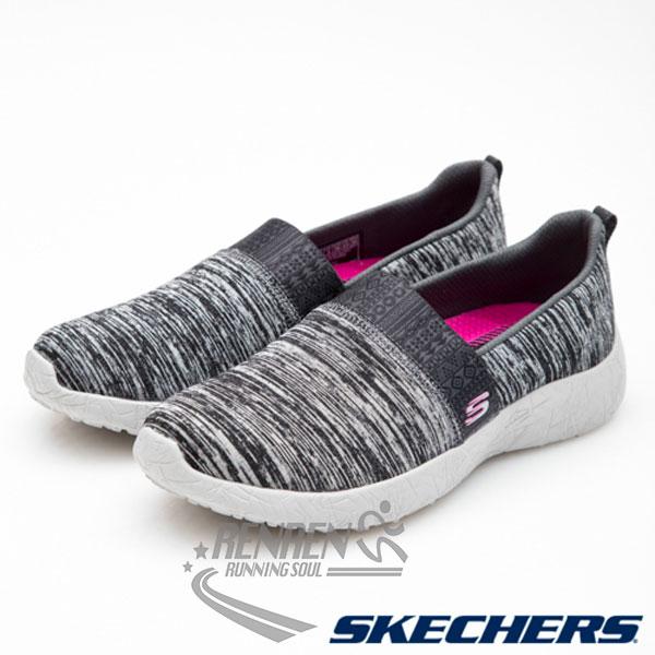 SKECHERS 女 休閒運動鞋 Burst (灰黑) 記憶型泡棉鞋墊 輕量柔軟