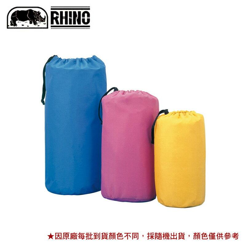 【露營趣】犀牛 RHINO 790 三合一子母組合袋 羽絨衣 收納袋 小物袋 衣物袋 束口袋 旅行袋