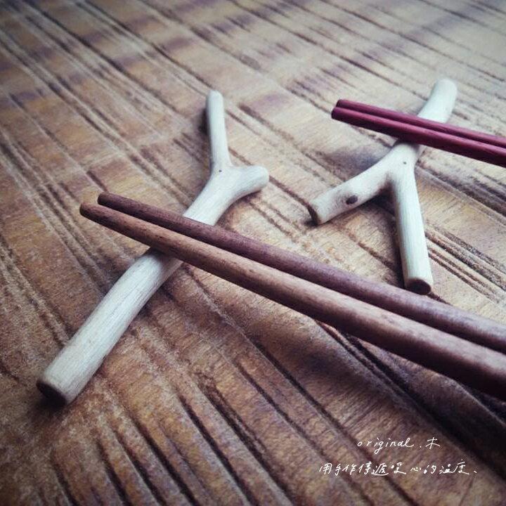 【original.木】森林系列 樹枝筷架 (1支)